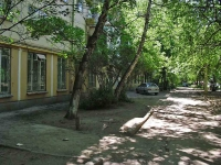 neighbour house: st. Partizanskaya, house 150. Apartment house