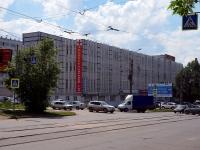Samara, st Partizanskaya, house 19. office building