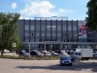 Samara, st Partizanskaya, house 33. office building