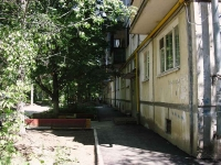 Samara, Partizanskaya st, house 152. Apartment house
