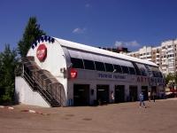 Samara, st Partizanskaya, house 55. Social and welfare services