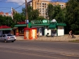 萨马拉市, Partizanskaya st, 房屋56Б