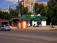Samara, st Partizanskaya, house 56Б. drugstore