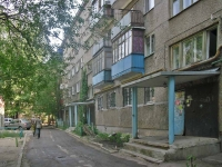 neighbour house: st. Partizanskaya, house 167А. Apartment house
