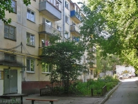 neighbour house: st. Partizanskaya, house 168. Apartment house