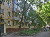 neighbour house: st. Partizanskaya, house 170. Apartment house