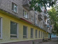 neighbour house: st. Partizanskaya, house 171. Apartment house