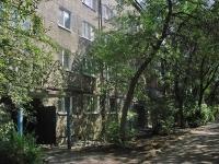 萨马拉市, Partizanskaya st, 房屋 173А. 公寓楼
