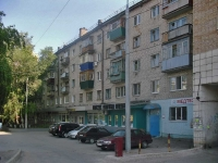 neighbour house: st. Partizanskaya, house 173. Apartment house