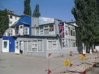 neighbour house: st. Partizanskaya, house 174А. shopping center СЕМЕРОЧКА