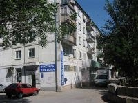 neighbour house: st. Partizanskaya, house 174. Apartment house