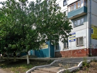 neighbour house: st. Partizanskaya, house 178. Apartment house