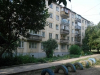 neighbour house: st. Partizanskaya, house 180. Apartment house