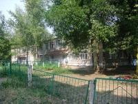 萨马拉市, 幼儿园 №119, Partizanskaya st, 房屋 183А