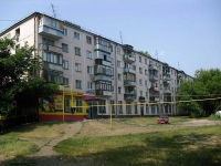 Samara, Partizanskaya st, house 184. Apartment house with a store on the ground-floor