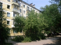 neighbour house: st. Partizanskaya, house 185. Apartment house
