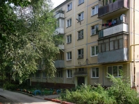 neighbour house: st. Partizanskaya, house 188. Apartment house with a store on the ground-floor