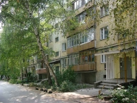 Samara, Partizanskaya st, house 192. Apartment house with a store on the ground-floor