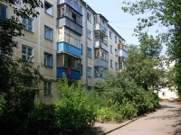 neighbour house: st. Partizanskaya, house 200. Apartment house with a store on the ground-floor