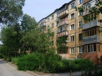 neighbour house: st. Partizanskaya, house 206. Apartment house with a store on the ground-floor