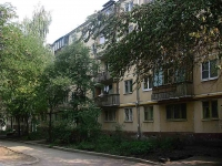neighbour house: st. Partizanskaya, house 210. Apartment house
