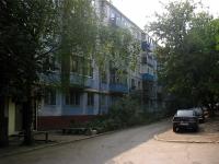 Самара, улица Партизанская, дом 218. многоквартирный дом