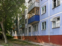 neighbour house: st. Partizanskaya, house 218. Apartment house