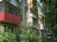 neighbour house: st. Partizanskaya, house 226. Apartment house
