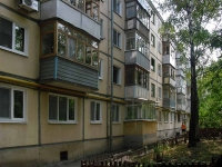neighbour house: st. Partizanskaya, house 230. Apartment house