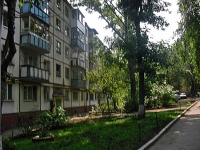 neighbour house: st. Partizanskaya, house 232. Apartment house