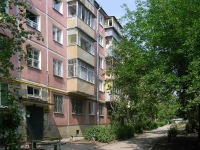neighbour house: st. Partizanskaya, house 234. Apartment house