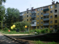neighbour house: st. Partizanskaya, house 238. Apartment house