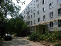 neighbour house: st. Partizanskaya, house 242. Apartment house