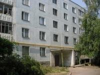 Самара, улица Партизанская, дом 242. многоквартирный дом