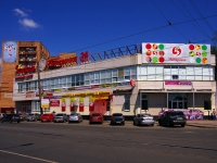 "neighbour house: st. Partizanskaya, house 56А. shopping center ""Каскад"""
