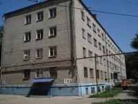 Samara, st Partizanskaya, house 78. hostel