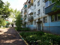 neighbour house: st. Partizanskaya, house 96. Apartment house