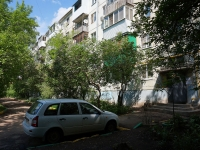 neighbour house: st. Partizanskaya, house 98. Apartment house