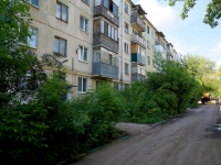 neighbour house: st. Partizanskaya, house 102. Apartment house