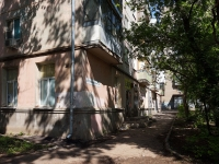neighbour house: st. Partizanskaya, house 104. Apartment house