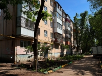 neighbour house: st. Partizanskaya, house 112. Apartment house