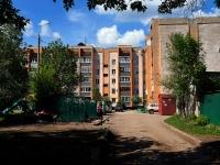 萨马拉市, Partizanskaya st, 房屋 118А. 公寓楼