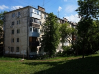 neighbour house: st. Partizanskaya, house 124. Apartment house