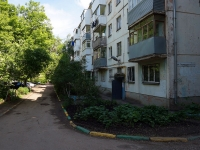 neighbour house: st. Partizanskaya, house 126. Apartment house