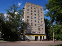neighbour house: st. Partizanskaya, house 128. Apartment house