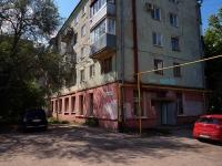 Samara, Partizanskaya st, house 130. Apartment house