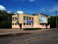 neighbour house: st. Partizanskaya, house 130А. multi-purpose building