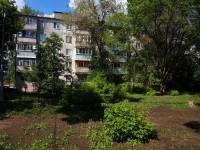 neighbour house: st. Partizanskaya, house 134. Apartment house