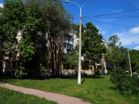 neighbour house: st. Partizanskaya, house 136. Apartment house