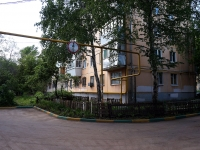 neighbour house: st. Partizanskaya, house 138. Apartment house